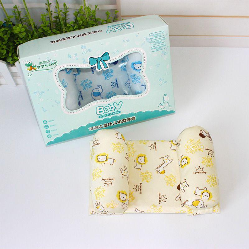 Fu Ying Fang 2.188 # Outono E Baby Baby inverno Pillow Pillow Baby materna e infantil suprimentos de alta qualidade
