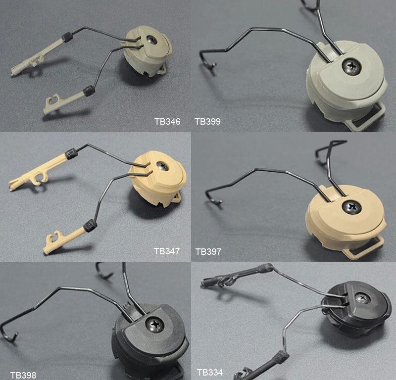 DE FMA PT Headset And Helmet Rail Adapter Set TB347