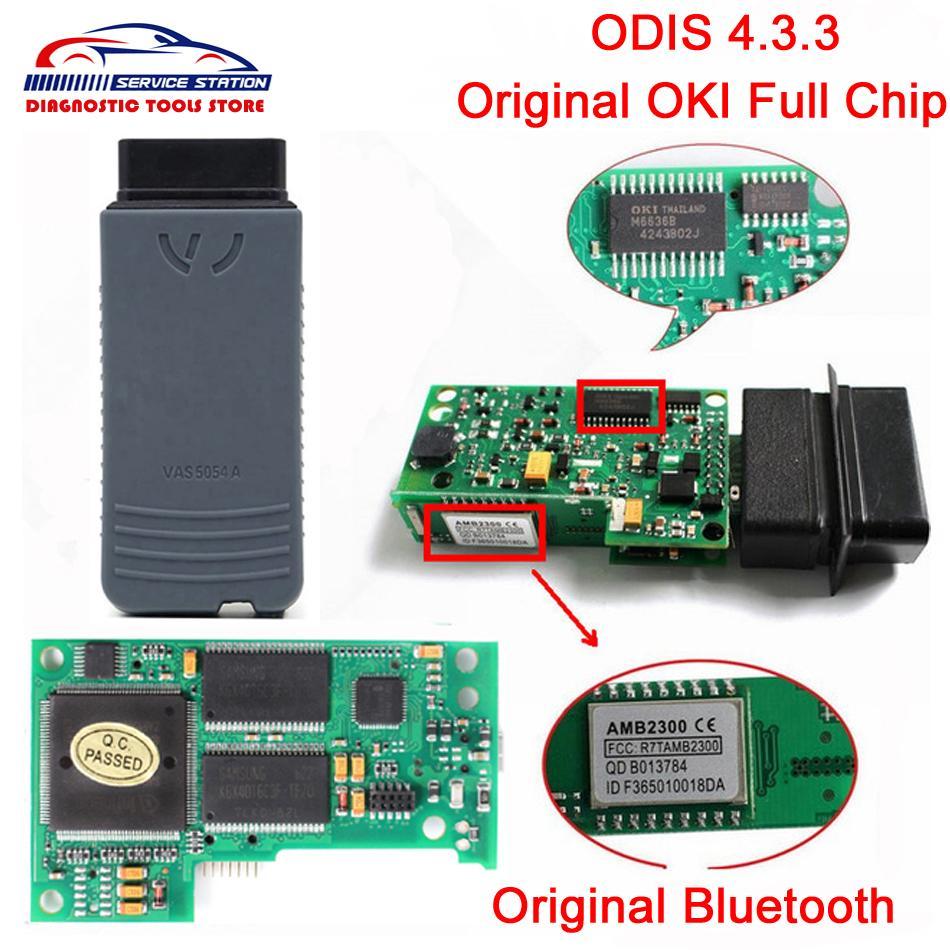 Best VAS5054A Original OKI Full Chip ODIS 4.3.3 Bluetooth VAS5054 OBD2 Diagnostic Tool VAS 5054A UDS Scanner