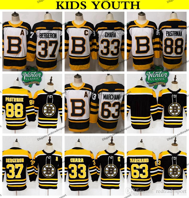 youth bruins hockey jersey