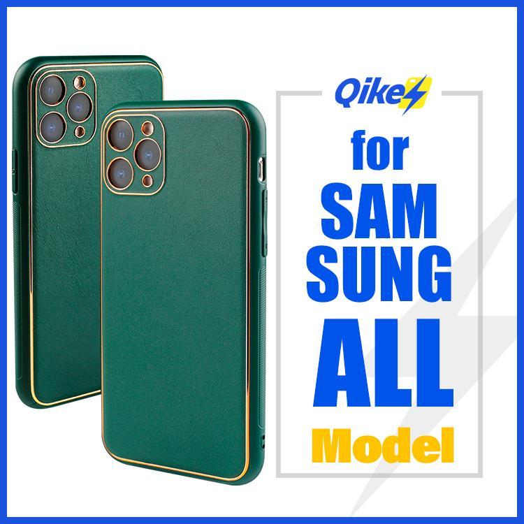 casos de telefone caso designer de luxo do telefone do desenhista para o couro Samsung alta qualidade