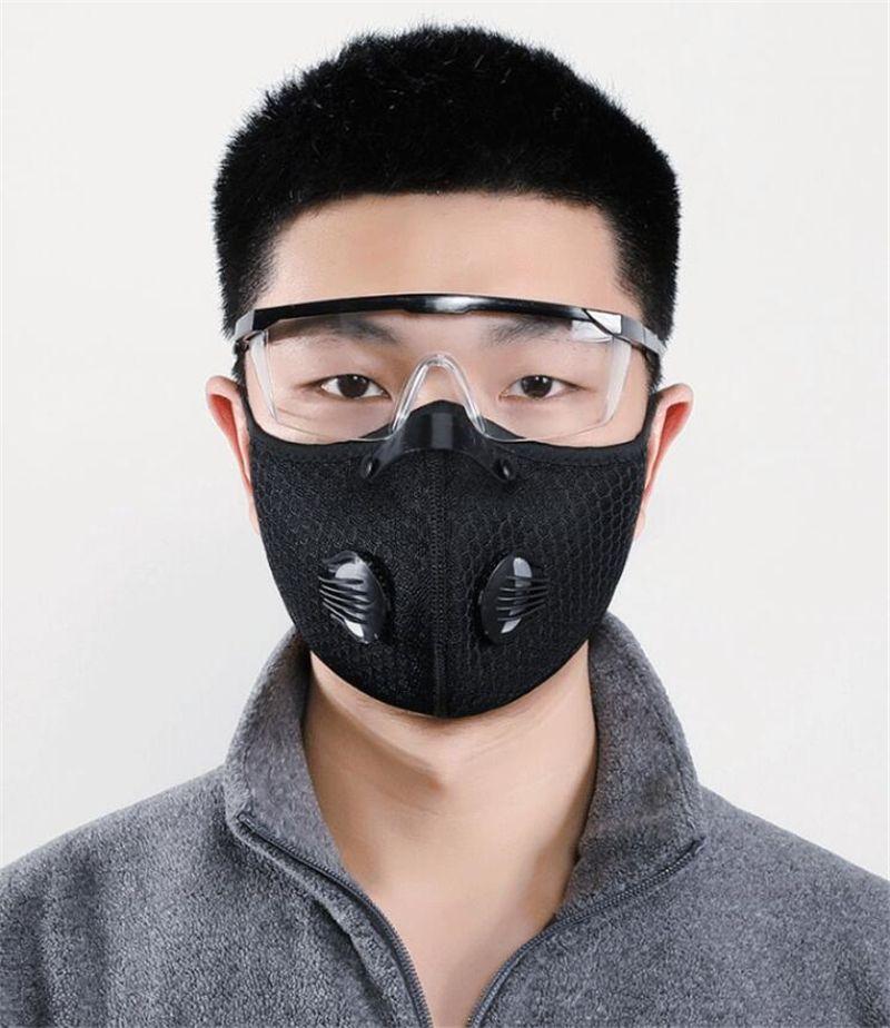 Маска для лица Fiters Нетканые Haze маска Универсальная защитная дышащая Сменная маска 50 1PCS Лот № QA471
