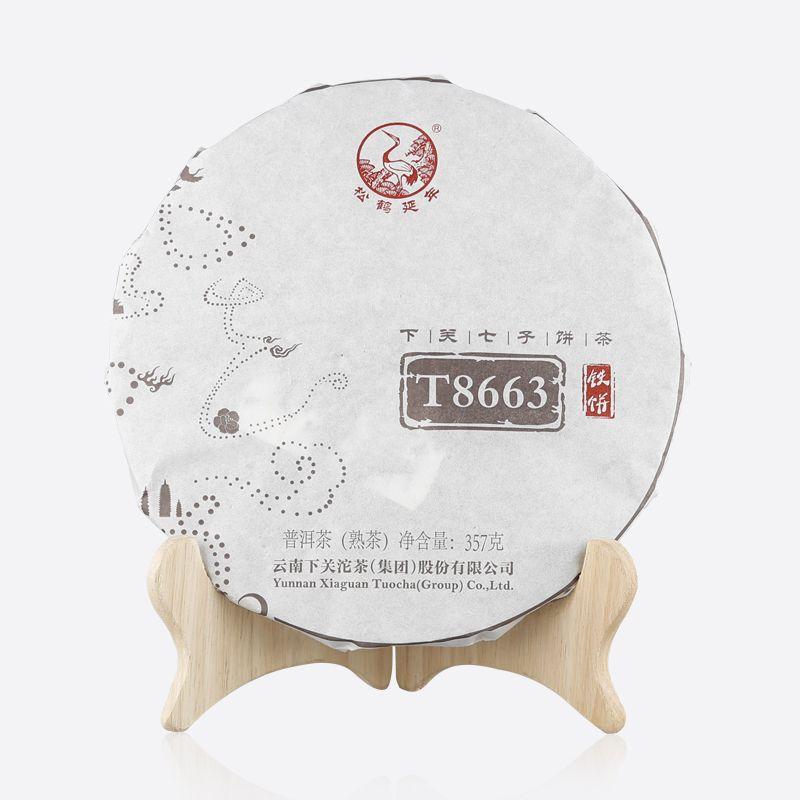 ventas calientes 357g Puer maduro torta del té cocido té T8663 Hierro Cake Xiaguan Qizi T8663 fermentado Puer del té de Jinbang