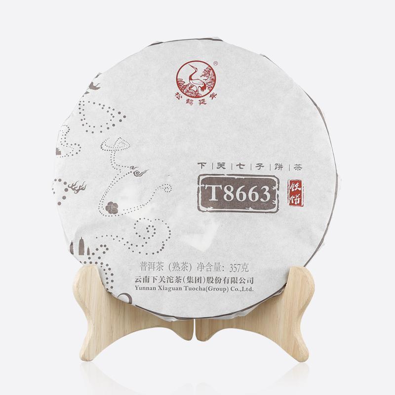de ventes chaudes Ripe Puer thé gâteau cuit thé T8663 fer gâteau Xiaguan Qizi T8663 fermentée Puer thé Jinbang série