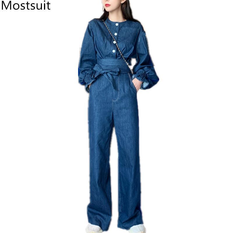블루 여성 데님은 3 조각 의상 짧은 통바지 정장 섹시한 빈티지 패션 한국어 3 PC를 2020 세트 + 스커트 + 탑 설정