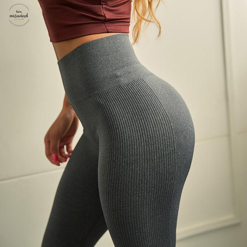 Womens Fashion Seamless Leggings Sweat Ladies Athleisure Sportswear Pants Trousers High Waist Solid Fitness Leggings Drop Shipping