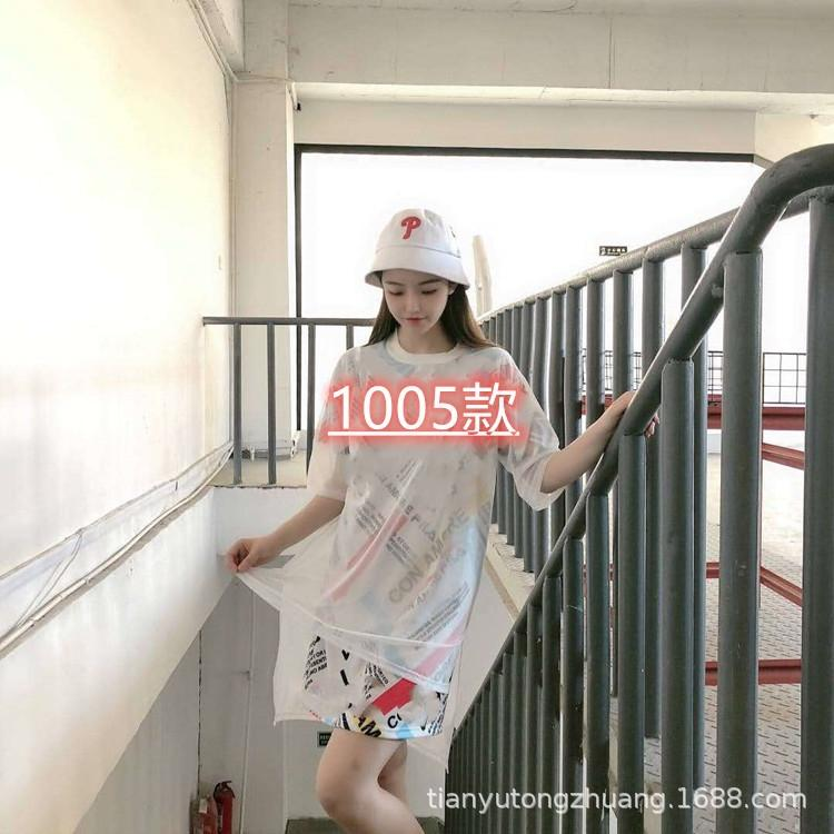 1005 2020 Summer printed size casual long large and 1005 women's 2020 Summer printed size T-shirt casual women's long large T-shirt and