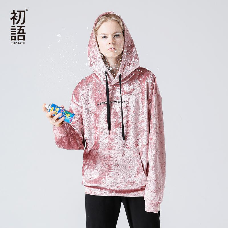 Toyouth Velour Pink Hoodies 2019 Autumn Embroidery Letter Sweatshirts Women Long Sleeve Hooded Tracksuits Oversized Hoodie Y190823
