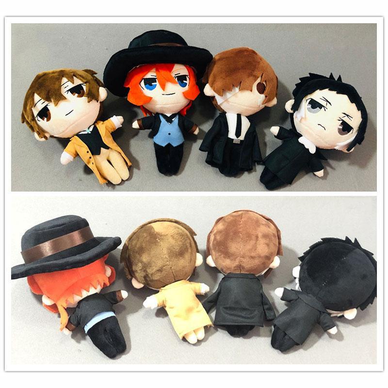 Bungo Stray Dogs mascot MS Chuya Nakahara Plush Doll Stuffed toy from JAPAN