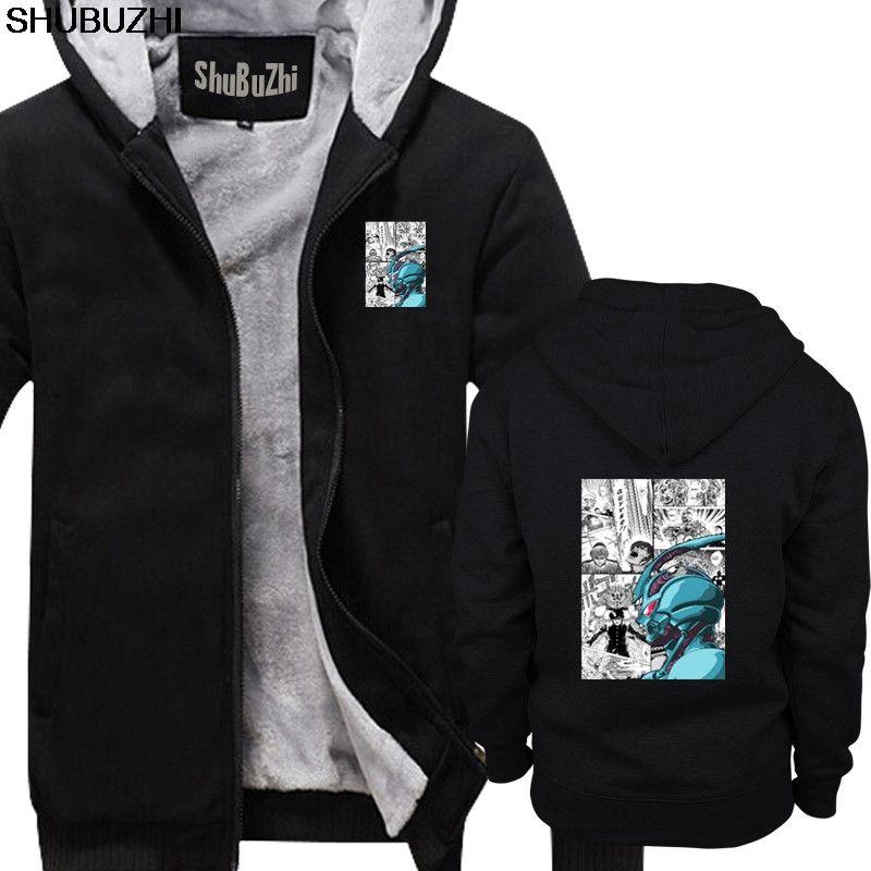Guyver BIO ARMOR Striscia Anime unisex felpa con cappuccio TUTTE LE MISURE Cotone cappotto giacca invernale manica lunga per l'uomo sbz1463