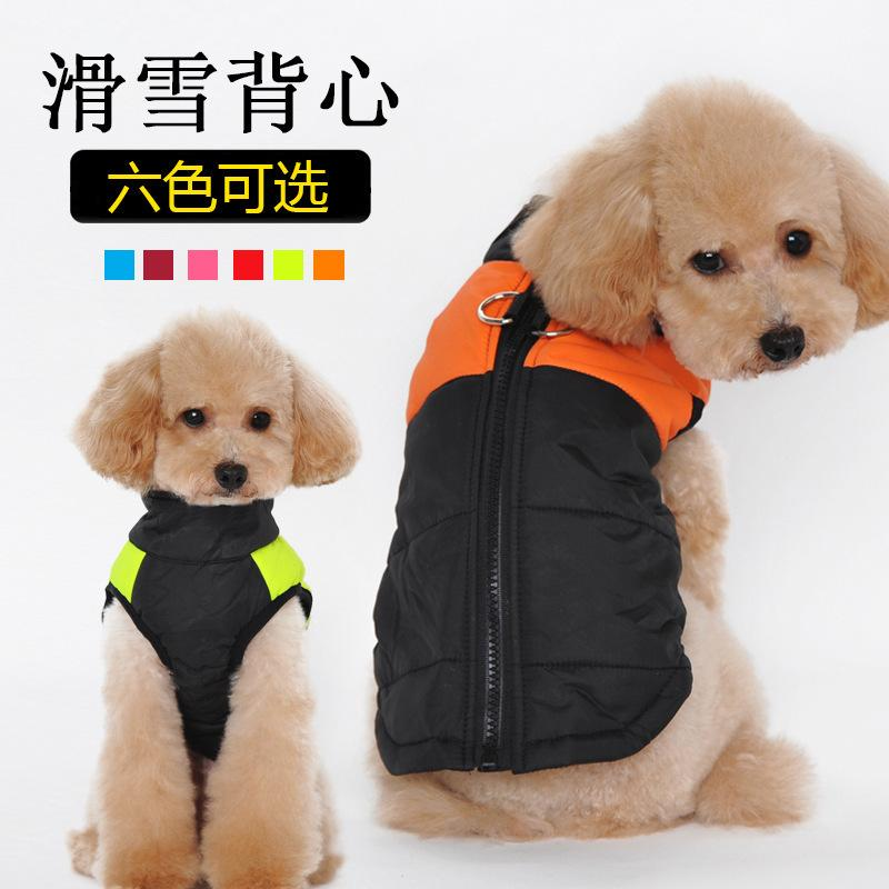 Winter Clothes In Large Dog Cotton Vest Pets Skiing Dress Windbreak Waterproof Windbreaker Cotton Vest
