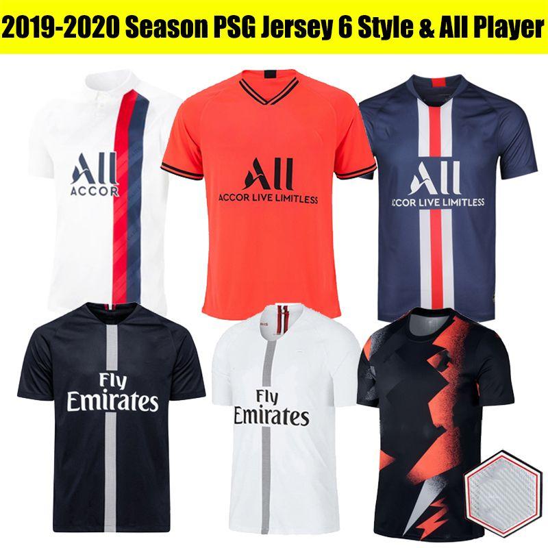 2019 2020 PSG neue Spieler Version Paris Germain Fußballjerseys Mbappe Verratti CAVANI SARABIA DI MARIA Paris Man Fußball-Hemd mit allen LOGO