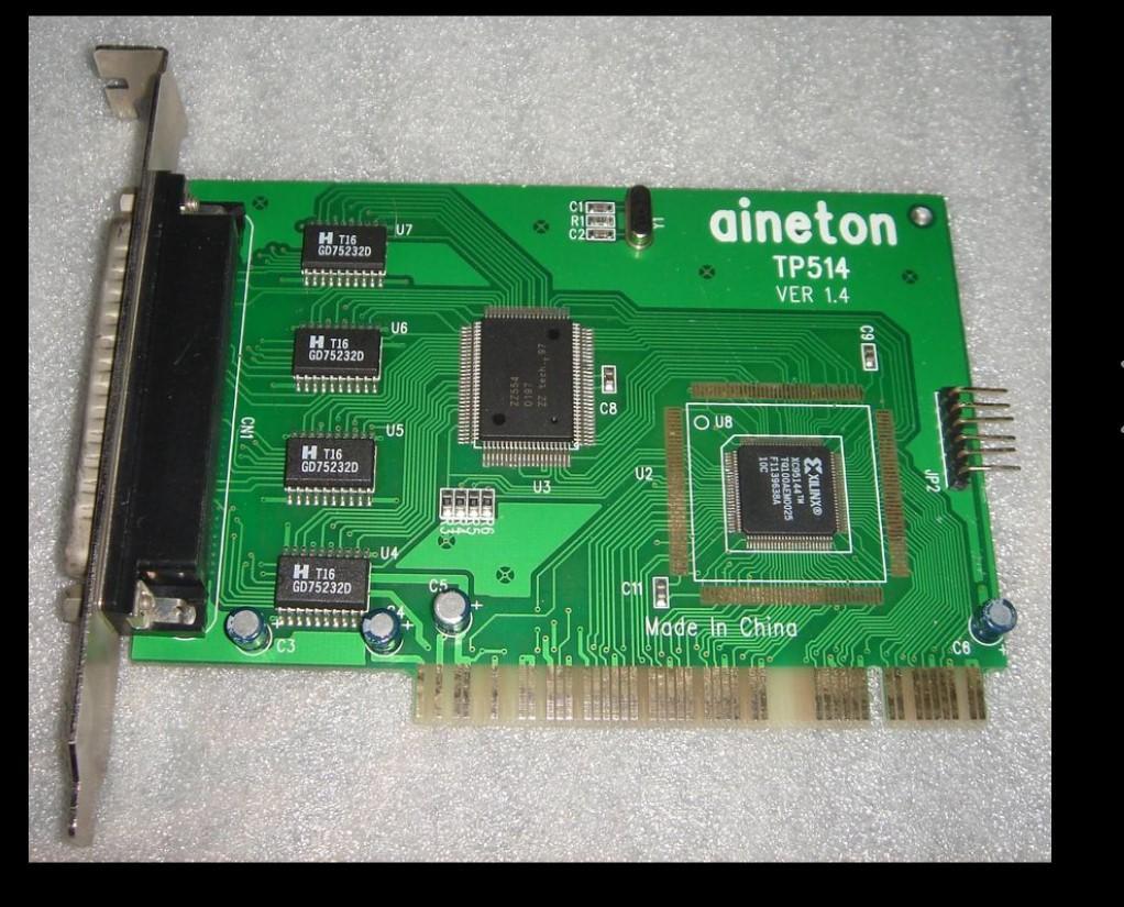 AINETON TP514 için çalışmak Mükemmel Test% 100