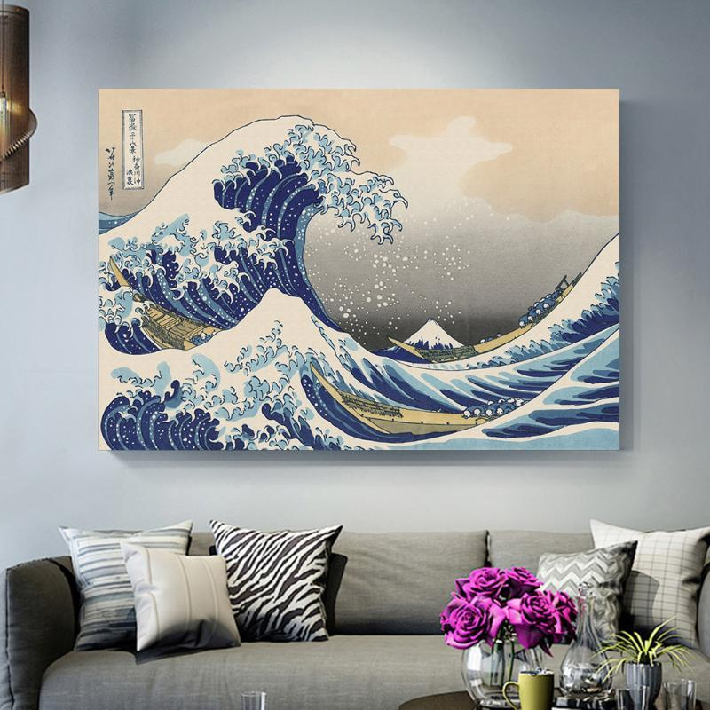 Original Kanagawa Surfing Katsushika Hokusai Canvas Painting Print Picture HD Poster Wall Canvas Bedroom Home Decoration
