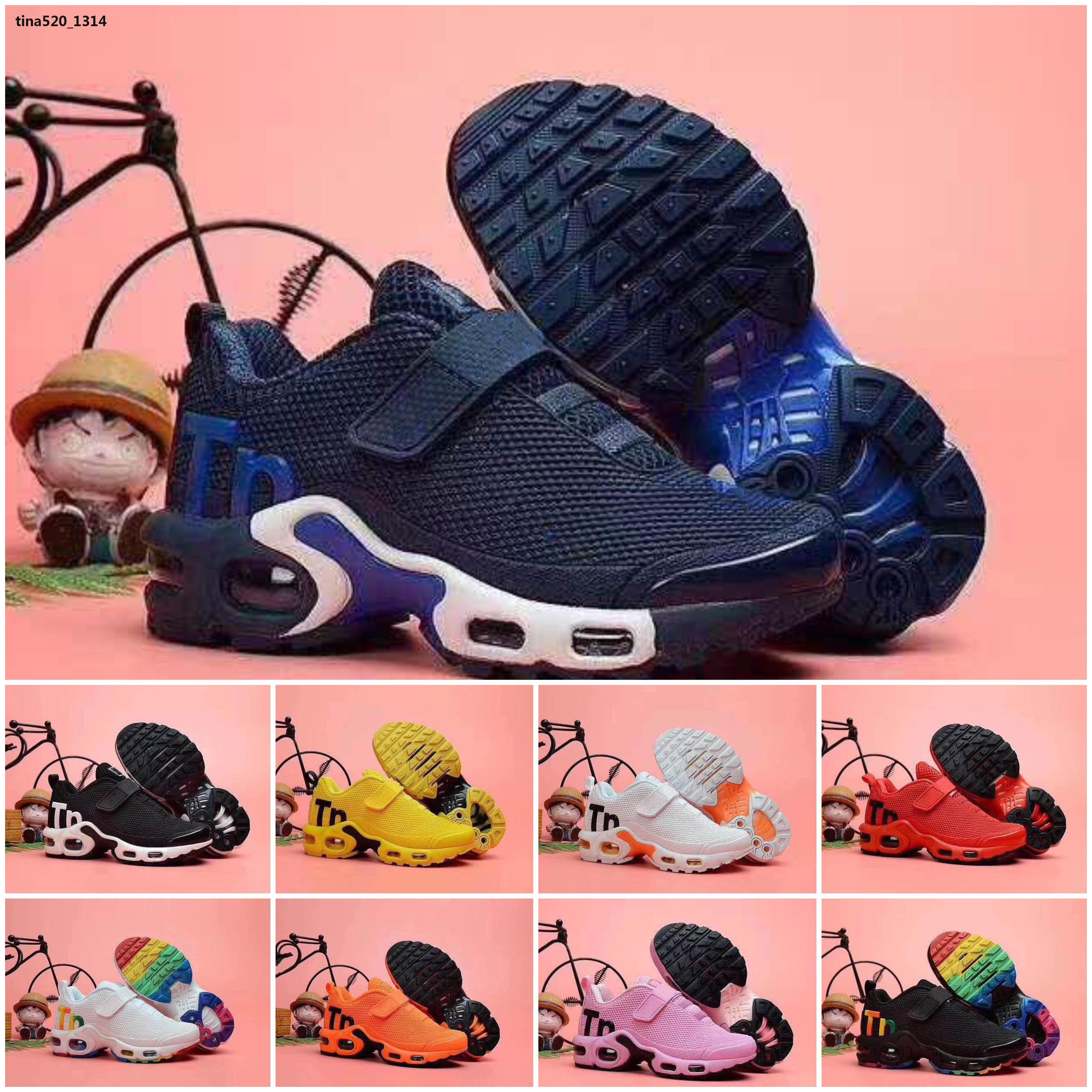 Nike Mercurial Air Max Plus Tn أطفال رضع بالإضافة إلى تينيسي صبي فتاة الأحذية للأطفال جودة عالية الكلاسيكية بين الوالدين والطفل الرياضية مزيج الهواء الطلق حذاء رياض