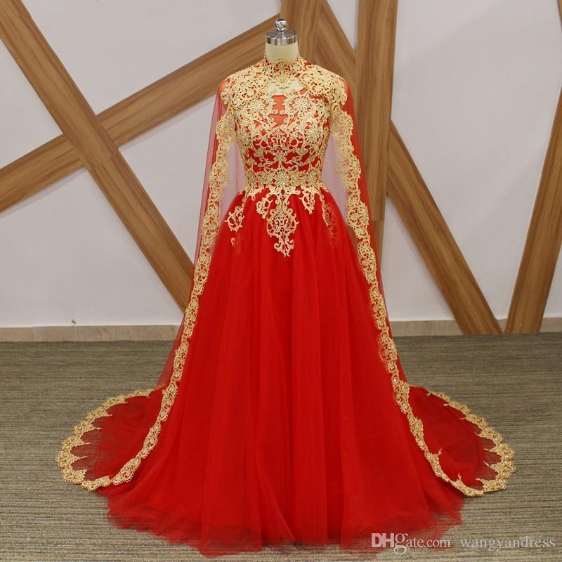 robes de soirée élégantes 2018 robes de bal en tulle rouge avec enveloppe robes de demoiselle d'honneur balayage train robes de mariée
