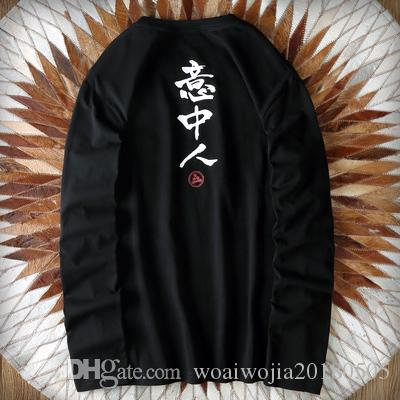 20190904 Camiseta bordada de manga larga de estilo chino