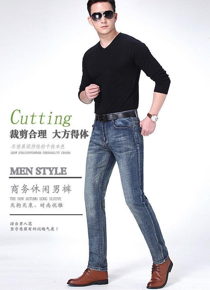 en kaliteli erkek kot rahat kot pantolon pantolon * 5772beautiful_square M76