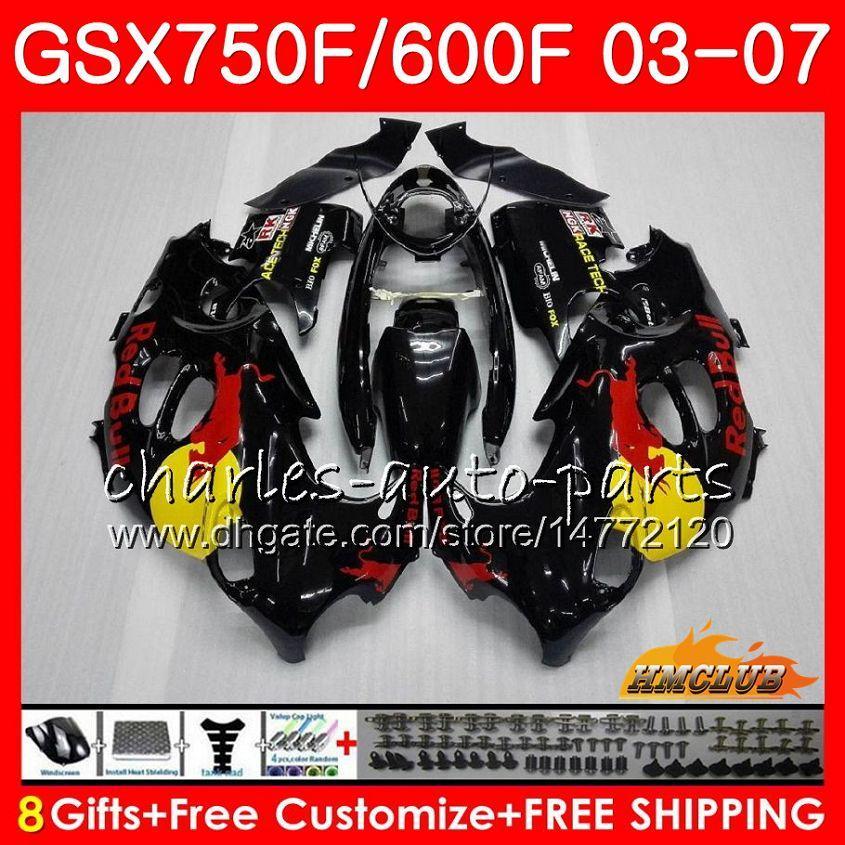Corps de Suzuki Katana GSXF750 BLK JAUNE RED GSXF600 2003 2004 2006 2006 2007 3HC22 GSX600F GSX750F GSXF 600 750 03 04 05 06 07 Kit de carénage