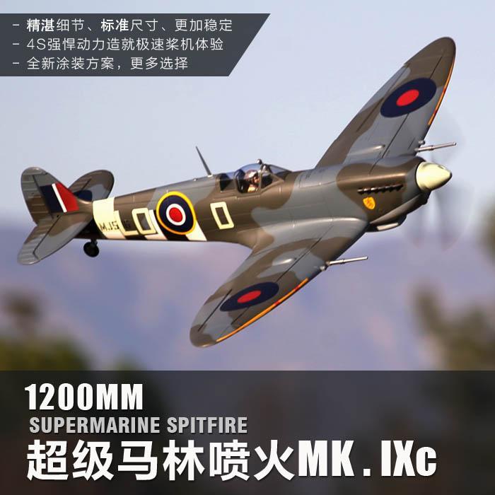Freewing Modèle de ligne de vol Spitfire OEB électrique RC Warbird FLW203