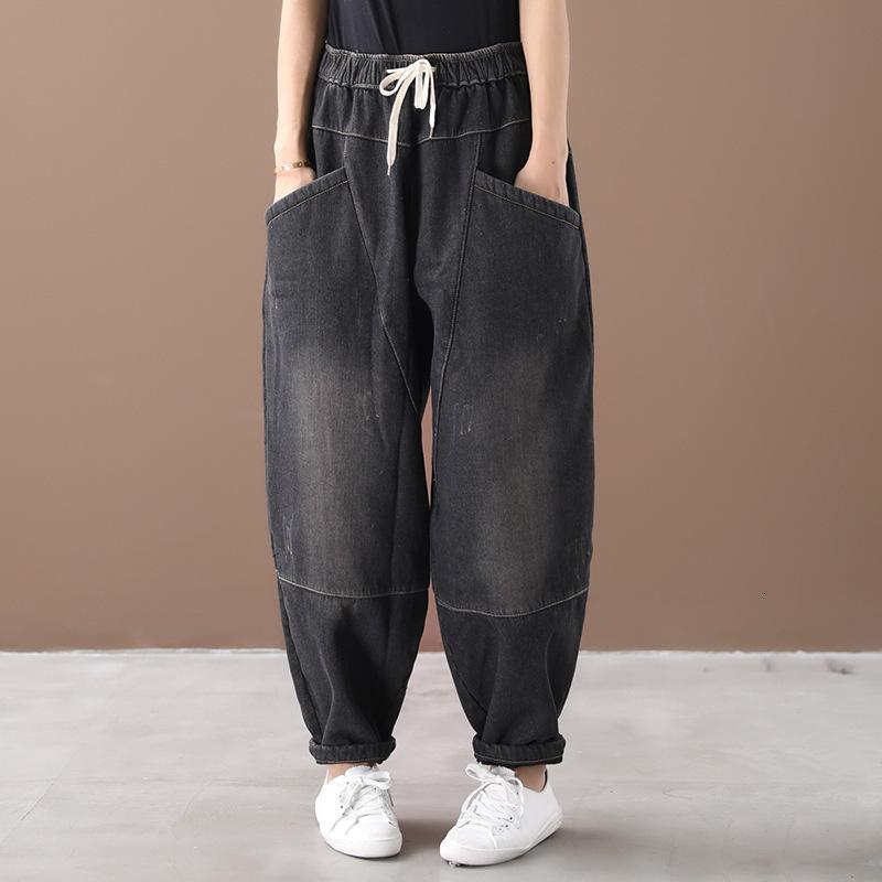 NINI WONDERLAND 2019 Autumn Jeans For Women Winter Female Warm Pants Fleece Harem Pants Do Old Denim Retro Trousers High Waist