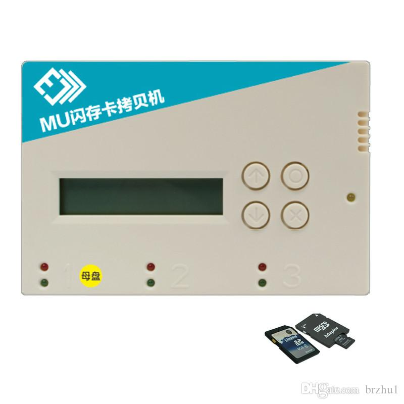1.5GB/M Super Speed SD Duplicator Erase Read ID Multi-function