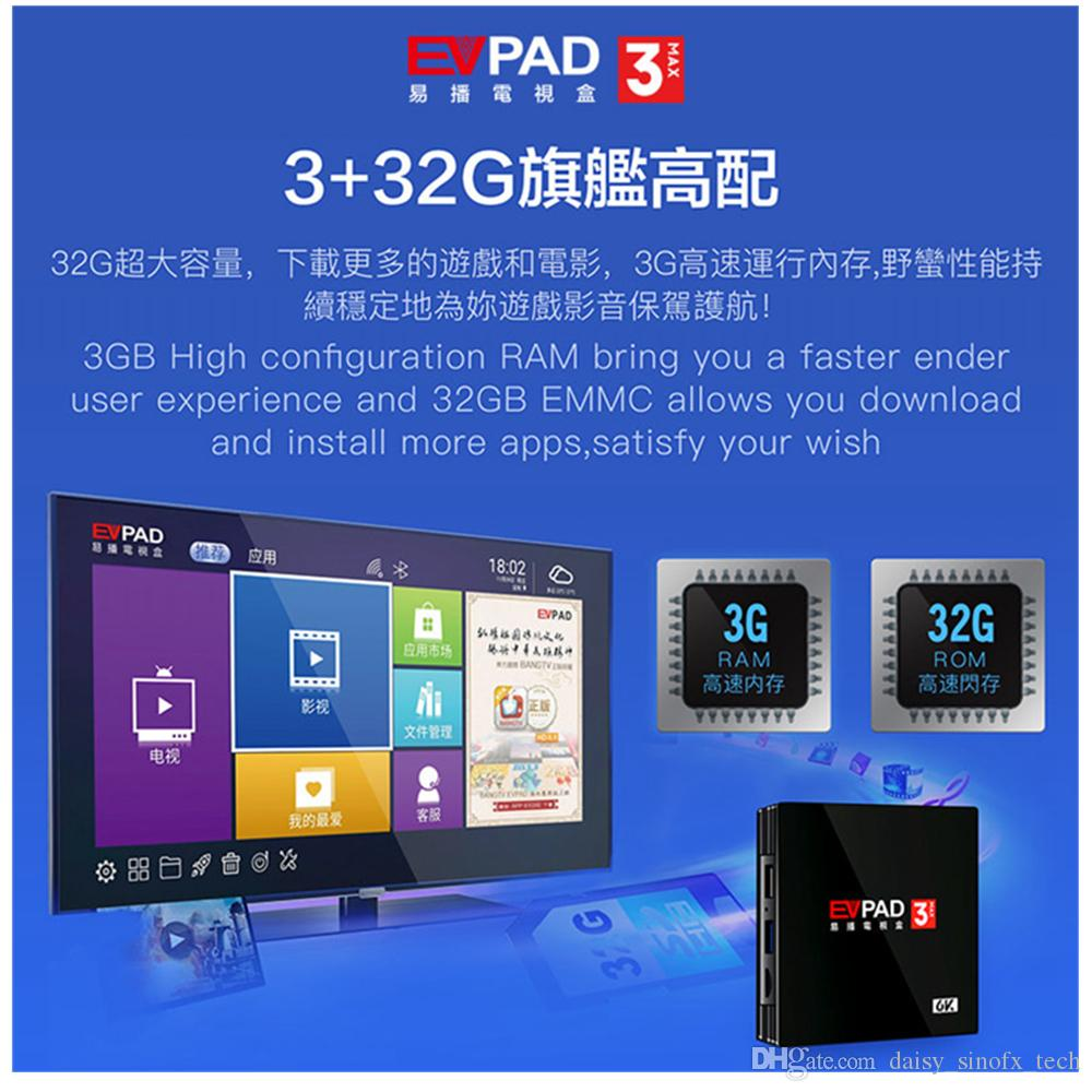 EVPAD 3 MAX Android TV BOX 3G32G With Iptv For Korean Japan Malay SG CN HK  TW Thailand Indonesia America Updated Evpad Tv Box With Gift Net Tv Box Tv