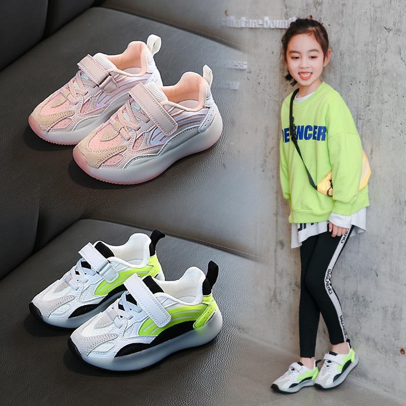 Childrens Sneakers 2020 Spring New