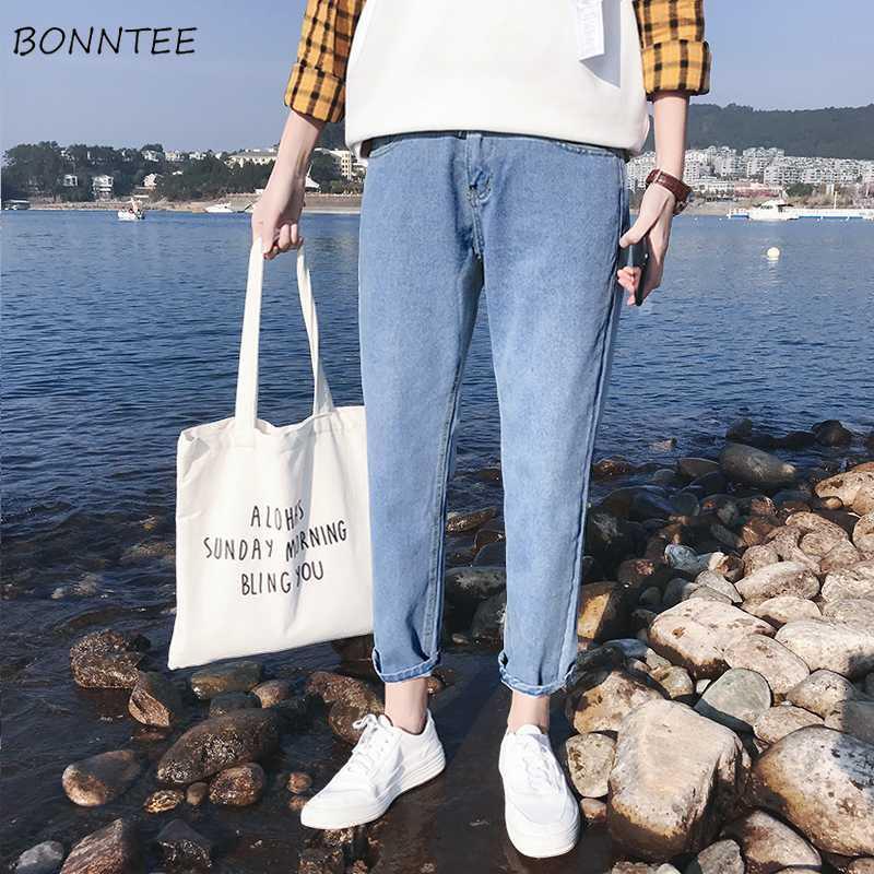 Jeans pour homme en vrac Pantalon droit quotidien Streetwear Style Coréen Harajuku solide Retro Tout match Hommes cheville longueur loisirs