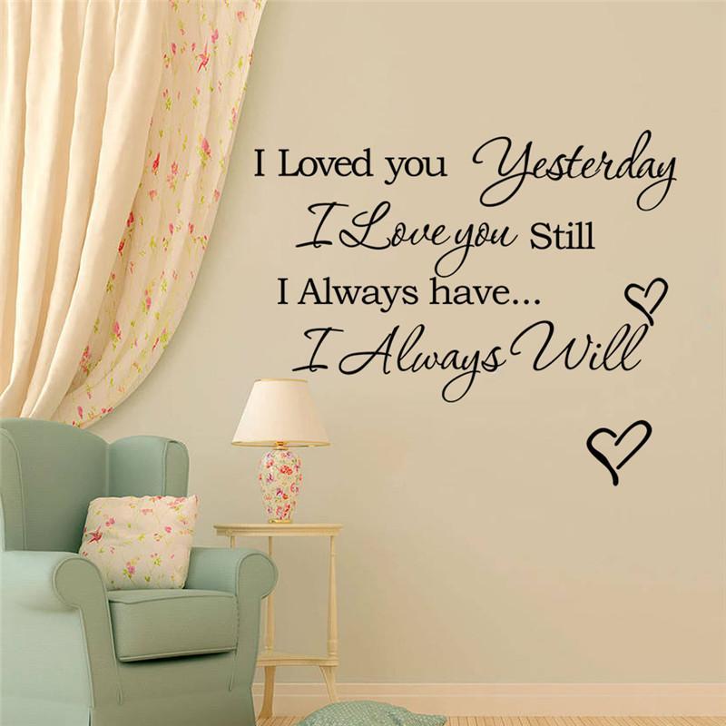 Eu te amo ontem eu te amo ainda hoje amo citações quentes adesivos de parede para quartos de crianças home decor diy decalque da parede mural de vinil