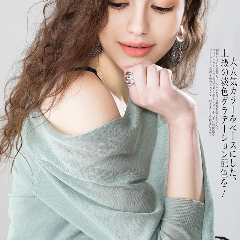 Malhas das mulheres camisetas Long Verão Solta Cardigan Mulheres Sweater Feminino Feminino Linho Casual Fino Cardigãs Moda Casacos Solares Sunscreen Outerwear