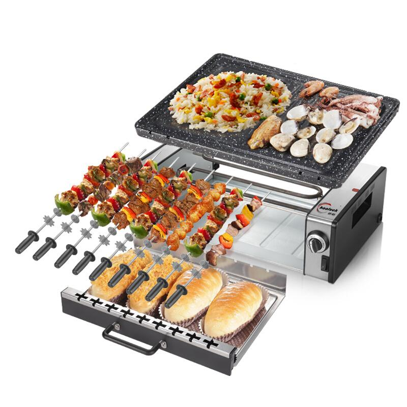Acampamento cozinha dupla camadas domésticas churrasco elétrico grande panela panela churrasco forno fumado vara automática multicooker rotação
