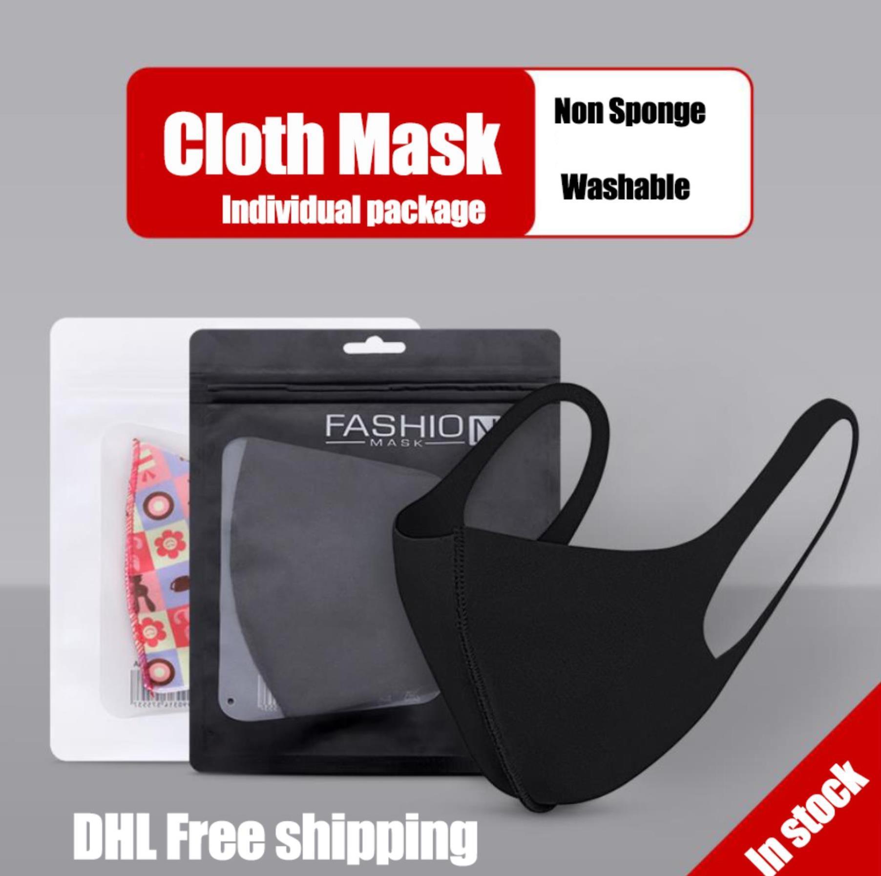 Есть в наличии моющийся многоразовый ткань маска для лица Индивидуальный пакет качества DHL Бесплатная доставка Одноразовые маски для лица загрязнения воздуха росток защиты