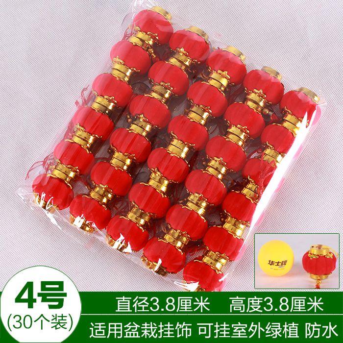 Sıcak satış 30pcs / Şenliği / Düğün / Parti Dekorasyon malzemeleri için Kırmızı Geleneksel Çin Küçük Fenerler Mini Düzeni Lantern paketi