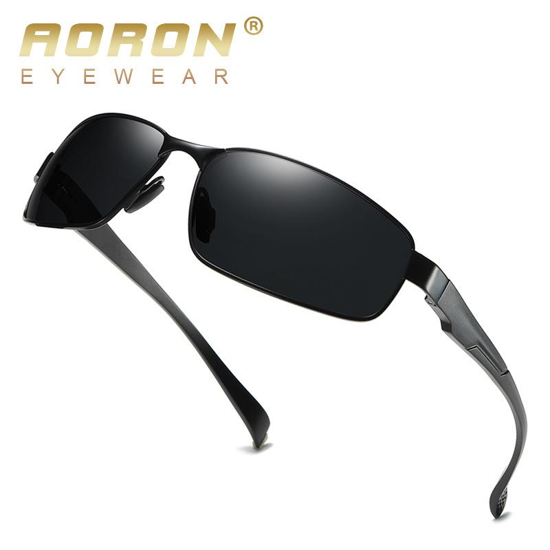 Outdoor Sport Men Sunglasses  Brand Design Driving Square Night Vision Glass