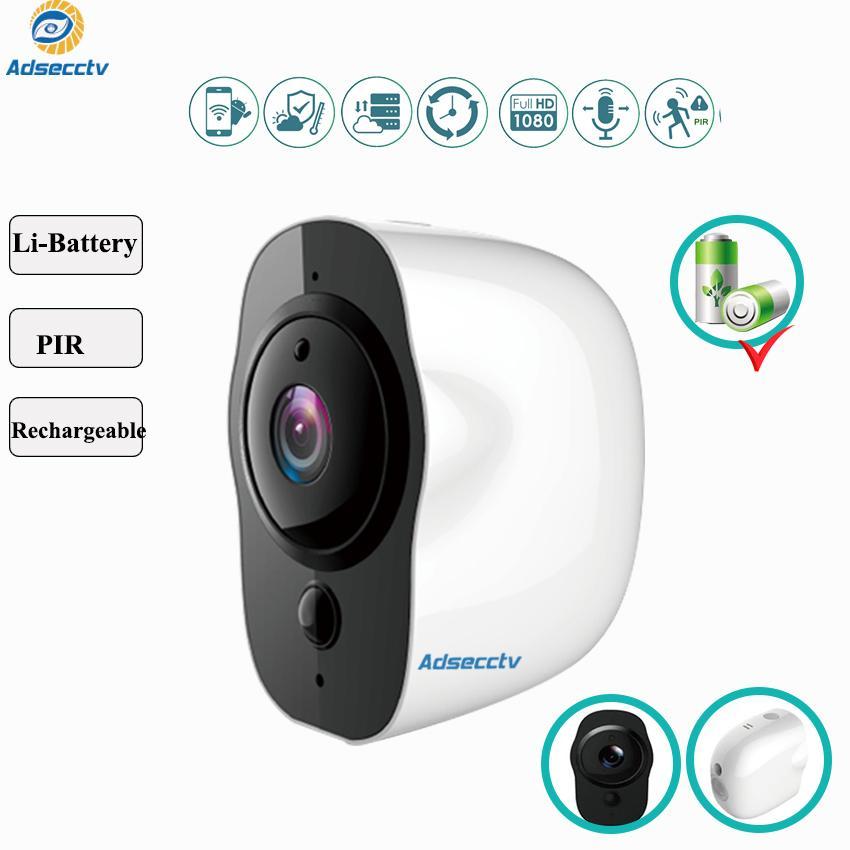 الأمن IP كاميرا لاسلكية WIFI 1080P شحن بطارية ليثيوم مدعوم دعم مراقبة اتجاهين الصوت بطاقة SD AS-IP801WB