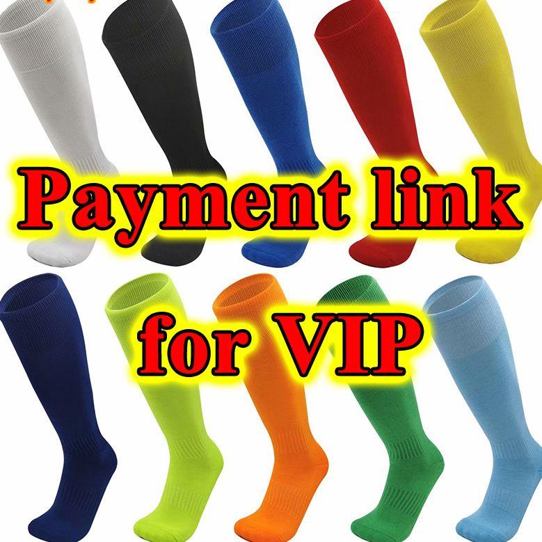 2020 2021 20 21 платежная Ссылка для VIP клиентов футбольные майки футбольные рубашки