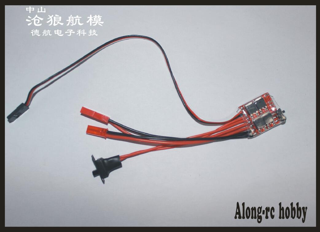 20A Brushed Motor ESC Electronic Speed Controller for RC Car Boat Ship Parts