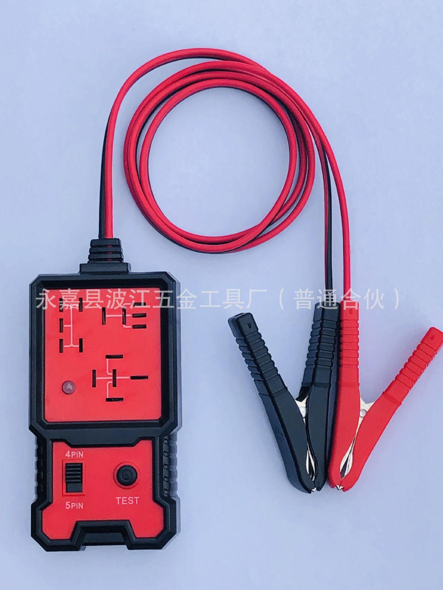 Automotive Relay Tester BJ-707 Tester Automotive Circuit-Tester Auto-Reparatur-Werkzeug