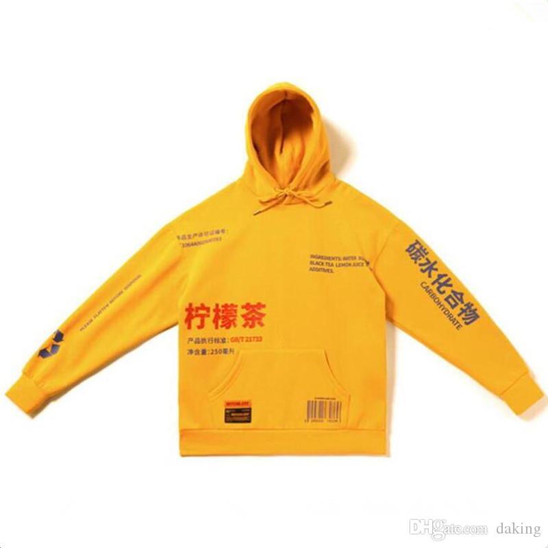 Chine style sweat à capuche Hip Hop lettres Skateboard imprimer Beige cordon de serrage automne chaud hiver lâche Pull Sweat à capuche US gratuit