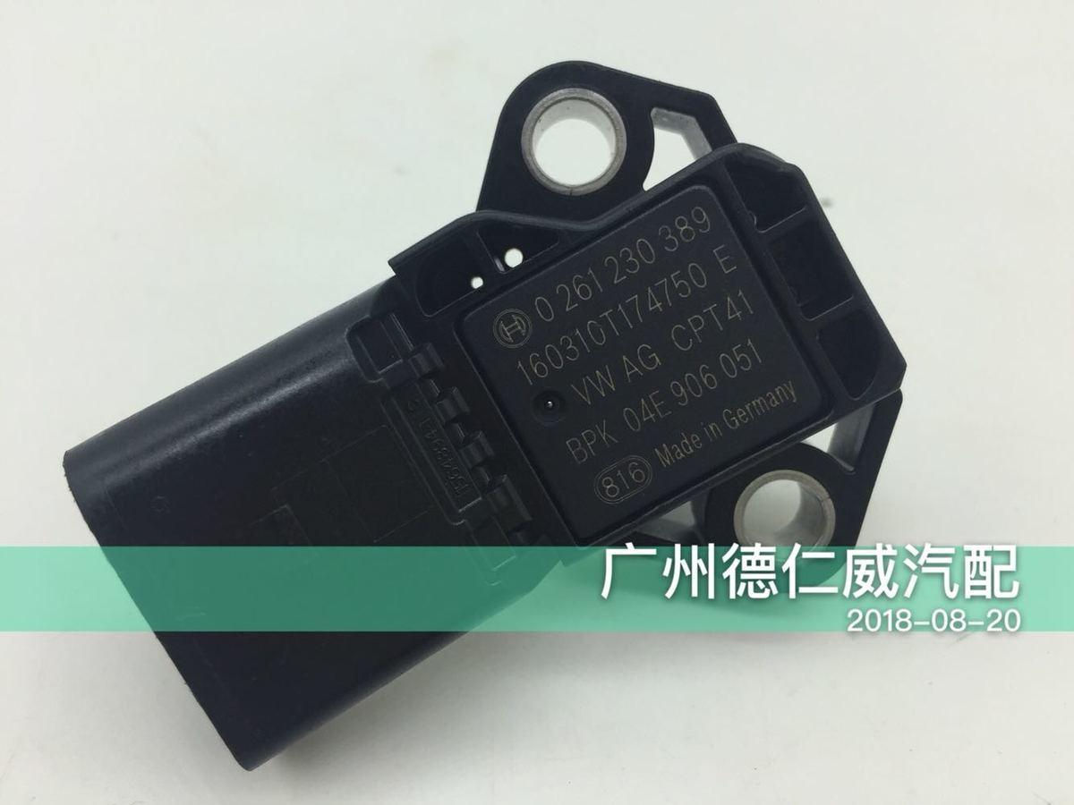 Public Enter Gas Pressure New San Ron Eas Kodak Xin Action Original Binding Quality Goods 0261230389 / 04e906051