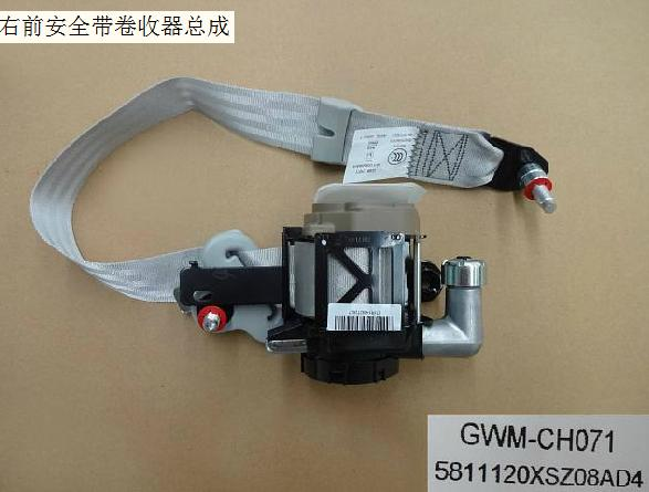 5811110XSZ08A 5811120XSZ08A Safety Belt Passenger For Great Wall Haval H2 auto parts car accessories