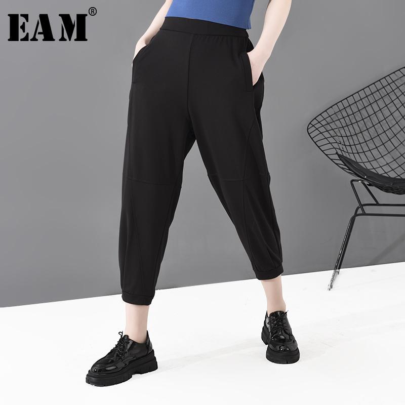 1S703 [EAM] alta cintura elástica Preto Split Line Harem Joint Calças New soltas Fit Calças Mulheres Moda Tide Primavera Outono 2020