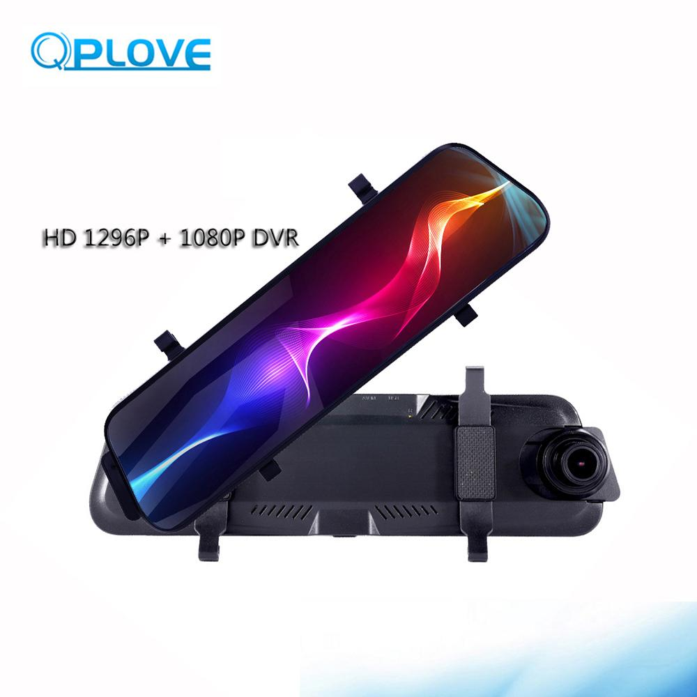 QPLOVE 10inch Streaming Media HD Car DVR 1296P Cámara frontal 1080P Grabador de visión trasera G-Sensor 12Million Pixel LCD Dash Cam