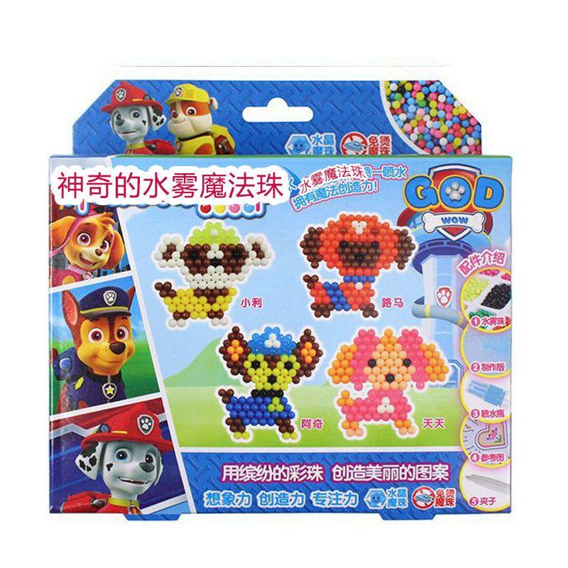 8 tipos Zhenwei personagem de banda desenhada de água pegajosas Beads Magic Bean Full Set Accssories animal Princesa Car Filme Figura Favorita