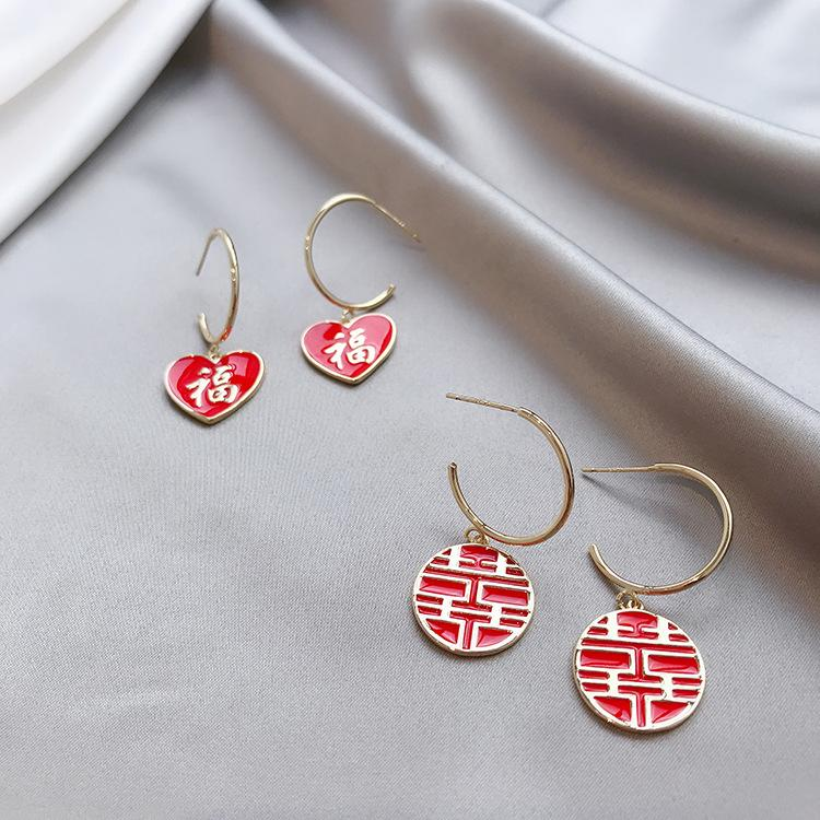 Style chinois mode rouge de mariage Boucles d'oreilles femmes Nouvel An Fu caractère Oreille Stud Argent 925 Boucles d'oreilles mariée Mariage Stud Oreille