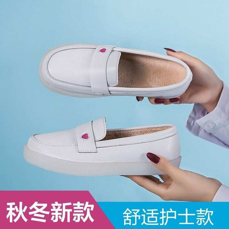 Scarpe nuovo autunno femminile donna tacco basso punta rotonda Scarpe donna sola breve peluche tenere in caldo cotone signore piatto