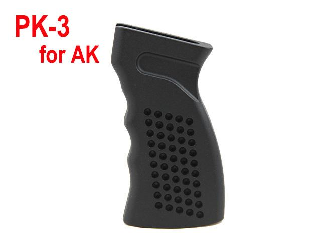 Tactical PK-3 Grip Per AK Caccia Foregrip smarcare nero