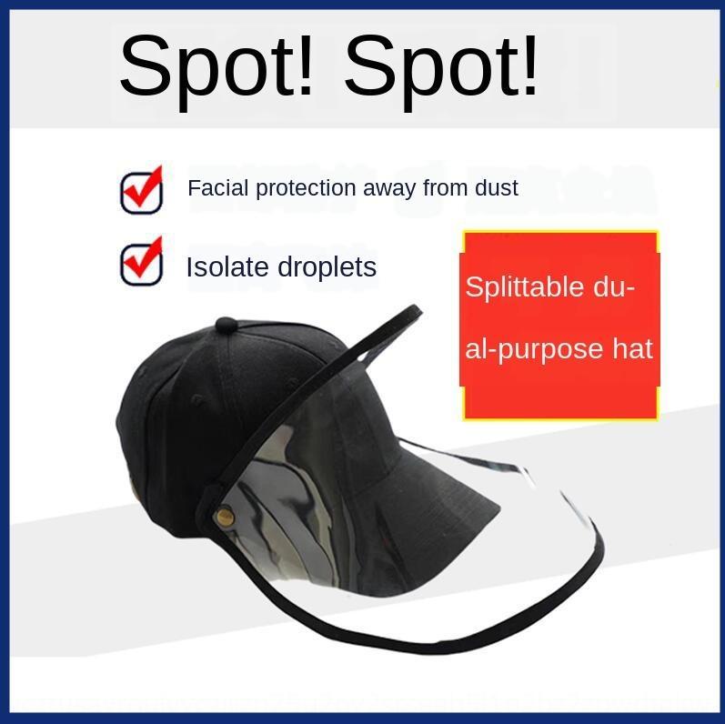 Анти-капля прозрачная крышка задняя крышка солнцезащитный крем ведро шляпа задняя крышка пыль солнцезащитный крем шляпа