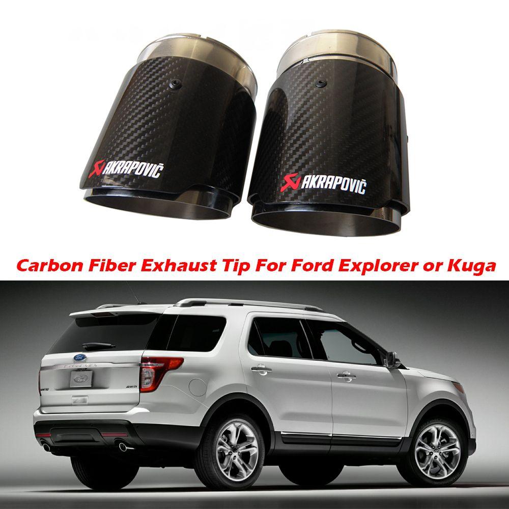 2PCS من ألياف الكربون العادم تلميح للحصول على فورد إكسبلورر كوجا الهروب أنابيب العادم من ألياف الكربون Akrapovic الخمار نصائح السيارات